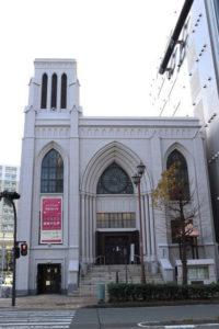 横浜指路教会の外観