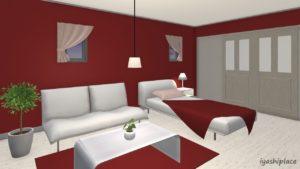 赤色をメイン色とした部屋